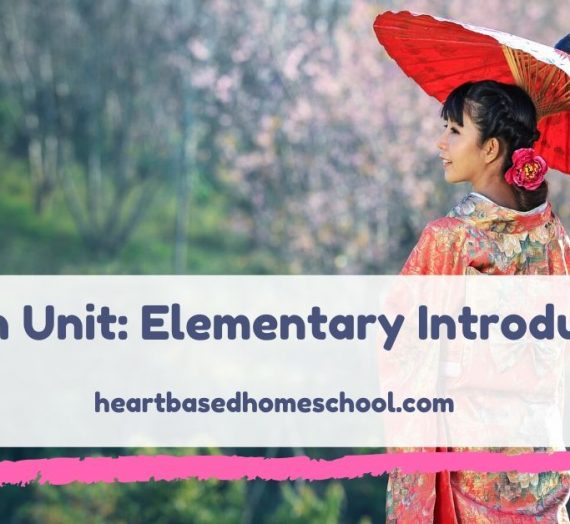 Japan Unit: Elementary Introduction